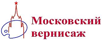 Московский Вернисаж -  картины разных жанров